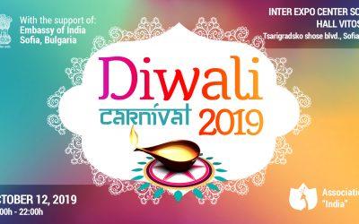 Diwali Festival 2019 – Sofia
