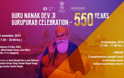 GurPurab 2019 Celebration – 550th Birth Anniversary of Guru Nanak Dev ji